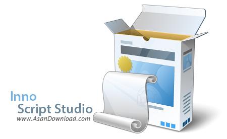 دانلود Inno Script Studio v2.3.0 + InnoExtractor Plus v5.2.2.188 - نرم افزار ساخت فایل های Installer