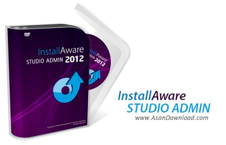 دانلود InstallAware Studio Admin X7 v24.0.0.2018 - نرم افزار ساخت فایل های Setup
