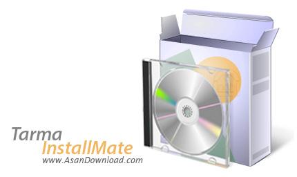 دانلود Tarma InstallMate v9.84.0.6760 - نرم افزار ساخت فایل های نصبی