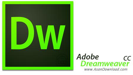 دانلود Adobe Dreamweaver CC v13.0 - نرم افزاری کامل برای طراحی وب