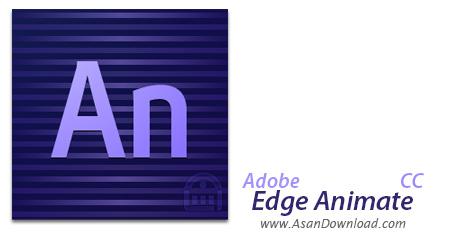 دانلود Adobe Edge Animate CC v6.0.0.400 - نرم افزار طراحی سایت های متحرک
