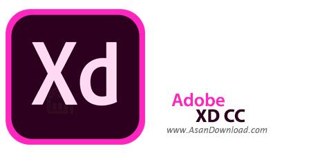 دانلود Adobe XD CC 2019 v22.5.12 x64 - نرم افزار طراحی رابط کاربری UX و UI
