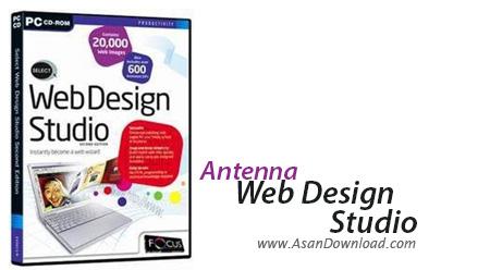 دانلود Antenna Web Design Studio v4.81 - نرم افزار طراحی سایت بدون کدنویسی