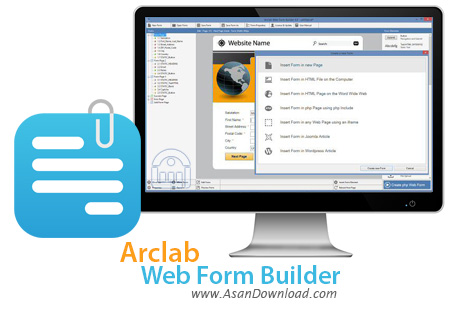 دانلود Arclab Web Form Builder v4.11 - نرم افزار ایجاد فرم های تحت وب