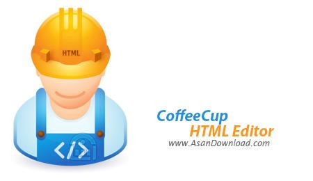 دانلود CoffeeCup HTML Editor v16.1.808 - نرم افزار ویرایش کدهای HTML