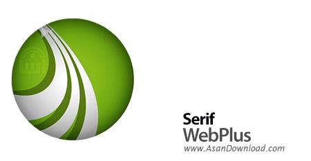 دانلود Serif WebPlus X8 v16.0.4.32 - طراحی آسان صفحات وب