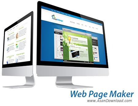 دانلود Web Page Maker v3.1 - ساده ترین روش طراحی صفحات وب