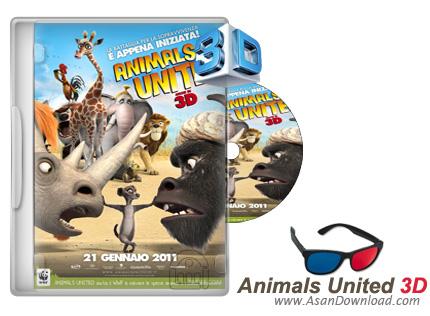 دانلود رایگان انیمیشن سه بعدی Animals United - اتحاد حیوانات