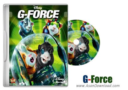 دانلود G-Force 2009 - انیمیشن گروه ویژه جی (دوبله فارسی)