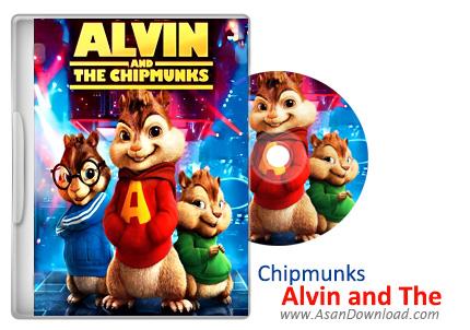 دانلود Alvin and the Chipmunks 2007 - انیمیشن آلوین و سنجاب ها (دوبله فارسی)