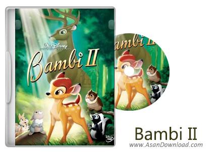 دانلود Bambi II 2006 - انیمیشن دوبله گلوری بامبی 2