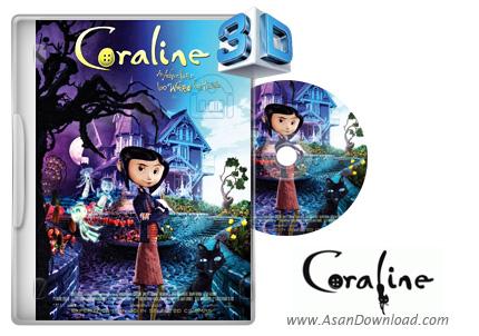 دانلود Coraline 2009 - انیمیشن دوبله فارسی کورالاین