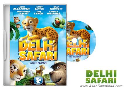 دانلود 2012 Delhi Safari - انیمیشن دوبله فارسی سفر به دهلی