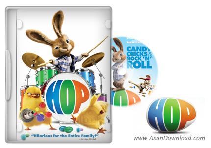 دانلود Hop - انیمیشن هوپ در آرزوی بزرگ (دوبله فارسی)