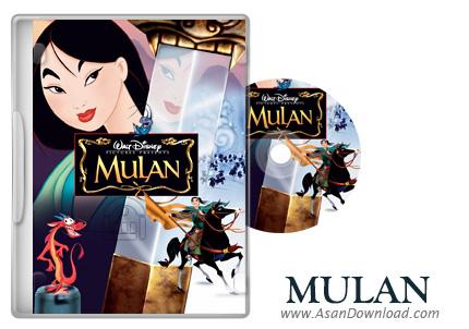 دانلود Mulan 1998 - انیمیشن دوبله فارسی مولان