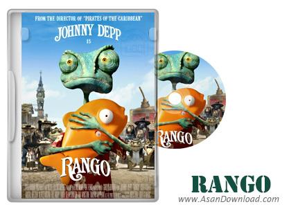 دانلود 2011 Rango - انیمیشن دوبله فارسی رانگو