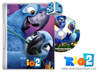 دانلود Rio 2 2014 - انیمیشن ریو 2 (دوبله فارسی)