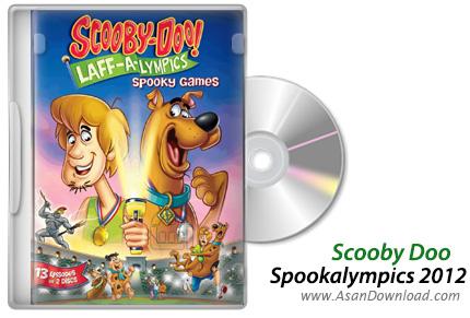 دانلود Scooby Doo Spookalympics 2012 - اسکوبی دوو در المپیک