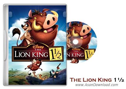 دانلود The Lion King 1.5 - انیمیشن دوبله فارسی شیر شاه 1.5