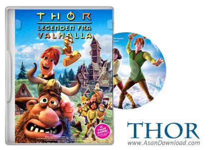 دانلود Thor Legend of the Magical Hammer - انیمیشن دوبله فارسی تور