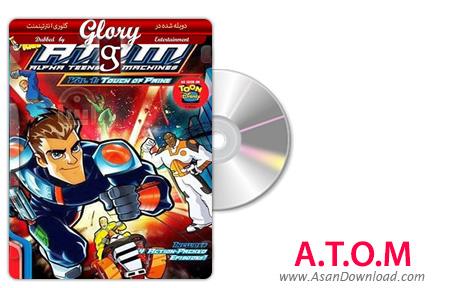 دانلود A.T.O.M : Alpha Teens on Machines Part 2 - مجموعه دوم گروه اتم (دوبله گلوری)