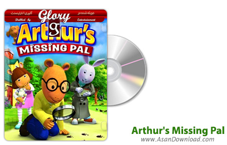 دانلود Arthur's Missing Pal - انیمیشن گمشده آرتور (دوبله گلوری)
