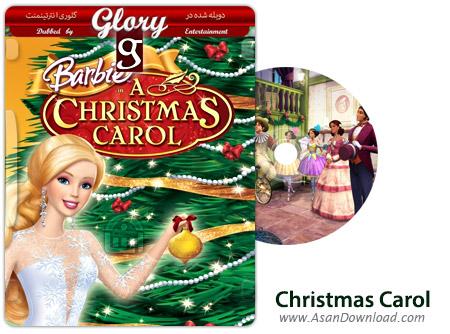 دانلود Barbie in a Christmas Carol - انیمیشن باربی خاطرات جشن سال نو (دوبله گلوری)