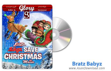 دانلود Bratz Babyz Save Christmas - انیمیشن پرنسس در دنیای قصه ها (دوبله گلوری)