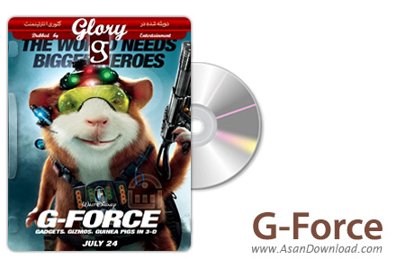 دانلود G-Force 2009 - انیمیشن گروه ویژه جی فورس (دوبله گلوری)