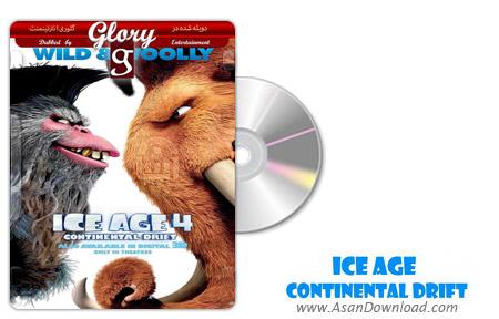 دانلود Ice Age 4: Continental Drift - انیمیشن عصر یخبندان 4: رانش قاره ها (دوبله گلوری)