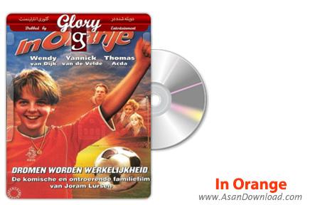 دانلود In Orange - فیلم سینمایی به رنگ نارنجی (دوبله گلوری)