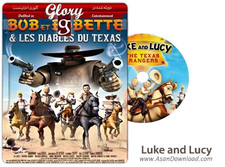 دانلود Luke and Lucy: The Texas Rangers - انیمیشن باب و بابت (دوبله گلوری)