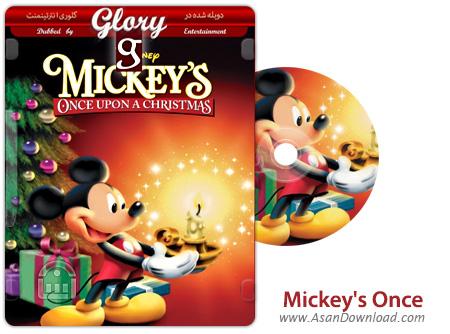 دانلود Mickey's Once Upon a Christmas 1999 - انیمیشن داستان های میکی و کریسمس (دوبله گلوری)