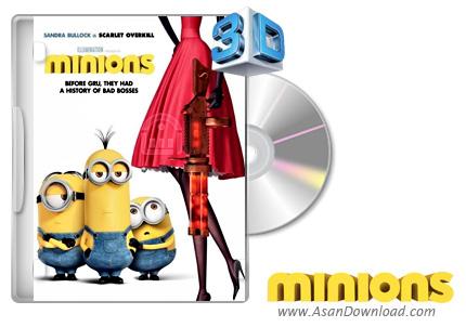 دانلود Minions 2015 - انیمیشن مینیون ها (دوبله فارسی) نسخه سه زبانه