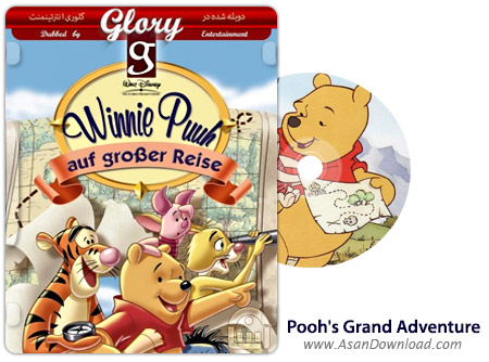 دانلود Pooh's Grand Adventure 1997 - انیمیشن بزرگترین ماجرای پوه (دوبله گلوری)