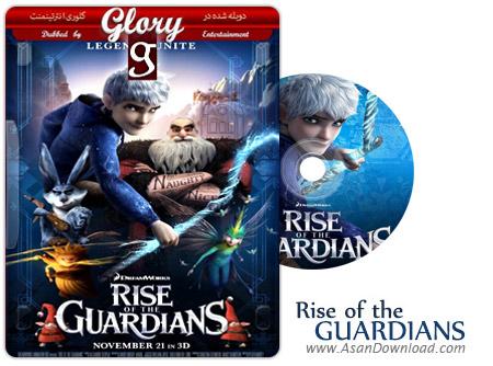 دانلود Rise of the Guardians 2012 - انیمیشن نگهبانان قصه ها (دوبله گلوری)