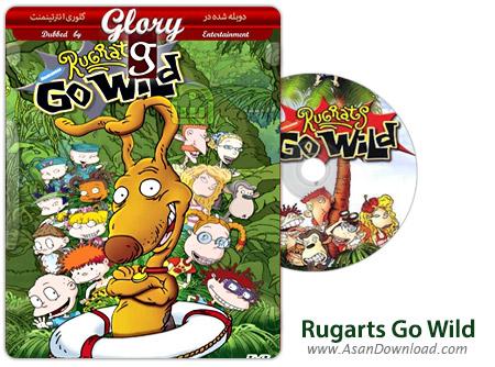 دانلود Rugrats Go Wild 2003 - انیمیشن روگرت ها و راز بقا (دوبله گلوری)