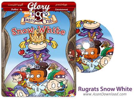 دانلود Rugrats Tales from the Crib: Snow White - انیمیشن هفت فسقلی (دوبله گلوری)