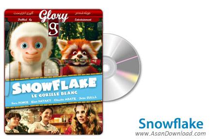 دانلود Snowflake the White Gorilla 2011 - انیمیشن کوپیتو برفی (دوبله گلوری)