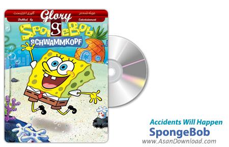 دانلود SpongeBob Accidents Will Happen - انیمیشن باب اسفنجی شورش در شهر (دوبله گلوری)