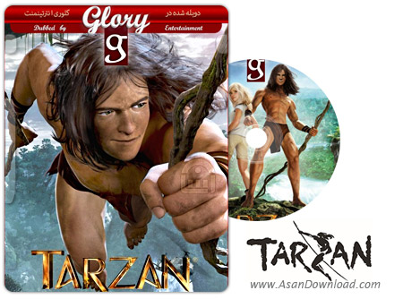 دانلود Tarzan 2013 - انیمیشن تارزان (دوبله گلوری)