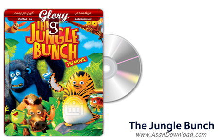 دانلود The Jungle Bunch The Movie 2011 - انیمیشن پنگوئن ببری (دوبله گلوری)