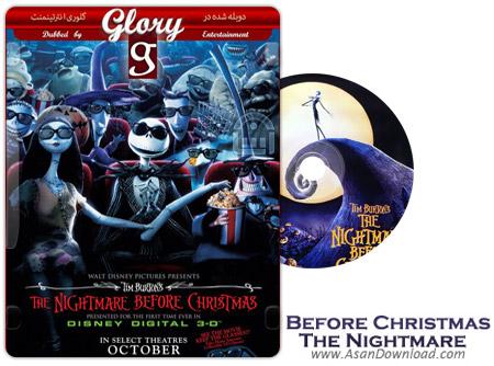 دانلود The Nightmare Before Christmas 1993 - انیمیشن کابوس پیش از کریسمس (دوبله گلوری)