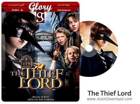 دانلود The Thief Lord 2006 - فیلم سینمایی ارباب جیب برها (دوبله گلوری)