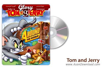 دانلود Tom and Jerry: Around the World - انیمیشن تام و جری و دراکولا (دوبله گلوری)