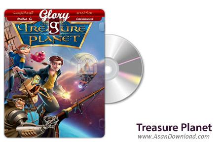 دانلود Treasure Planet 2002 - انیمیشن سیاره گنج (دوبله گلوری)