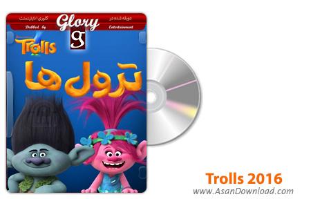 دانلود Trolls 2016 - انیمیشن ترول ها (دوبله گلوری)