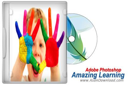 دانلود Amazing Learning Adobe Photoshop CS5 - آموزش فتوشاپ CS5