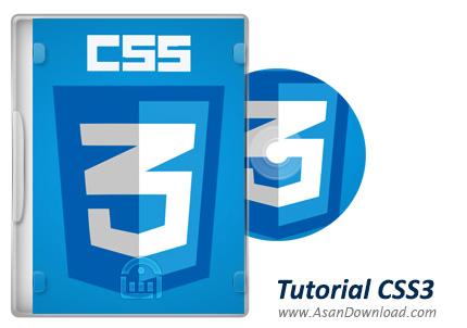 دانلود Tutorial CSS And CSS3 - آموزش فارسی سی اس اس