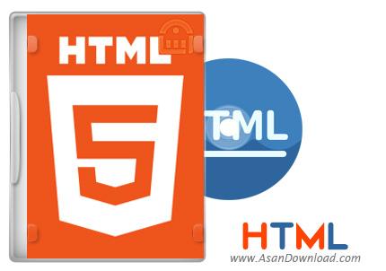دانلود Tutorial HTML And HTML5 - آموزش فارسی اچ تی ام ال